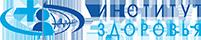 Институт Здоровья